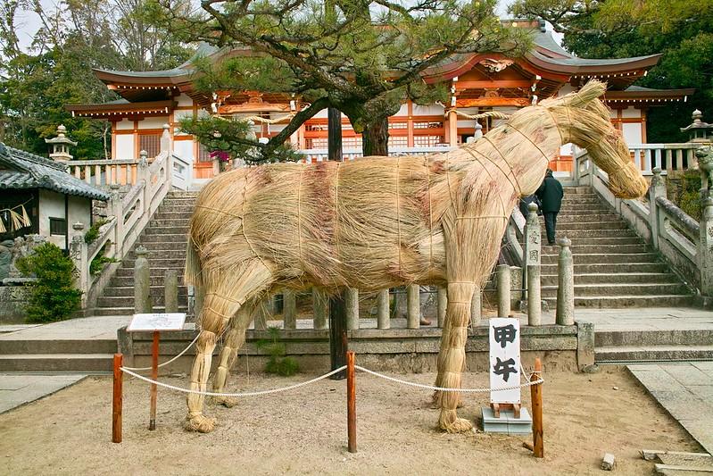 鶴崎神社 #3