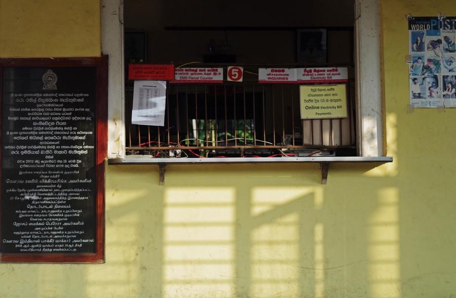 negombo bus stand