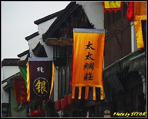 杭州 吳山天風景區 (清河坊) - 009