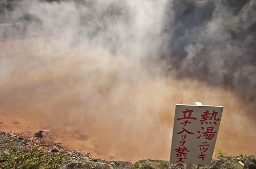 【写真】別府地獄めぐり・血の池地獄