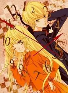 Romantica Clock - Ribbon x Oha Suta Specials | Ribon x Oha Suta Specials