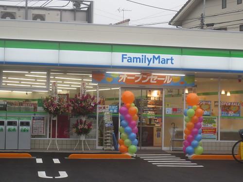 ファミリーマート南長崎5丁目(東長崎)