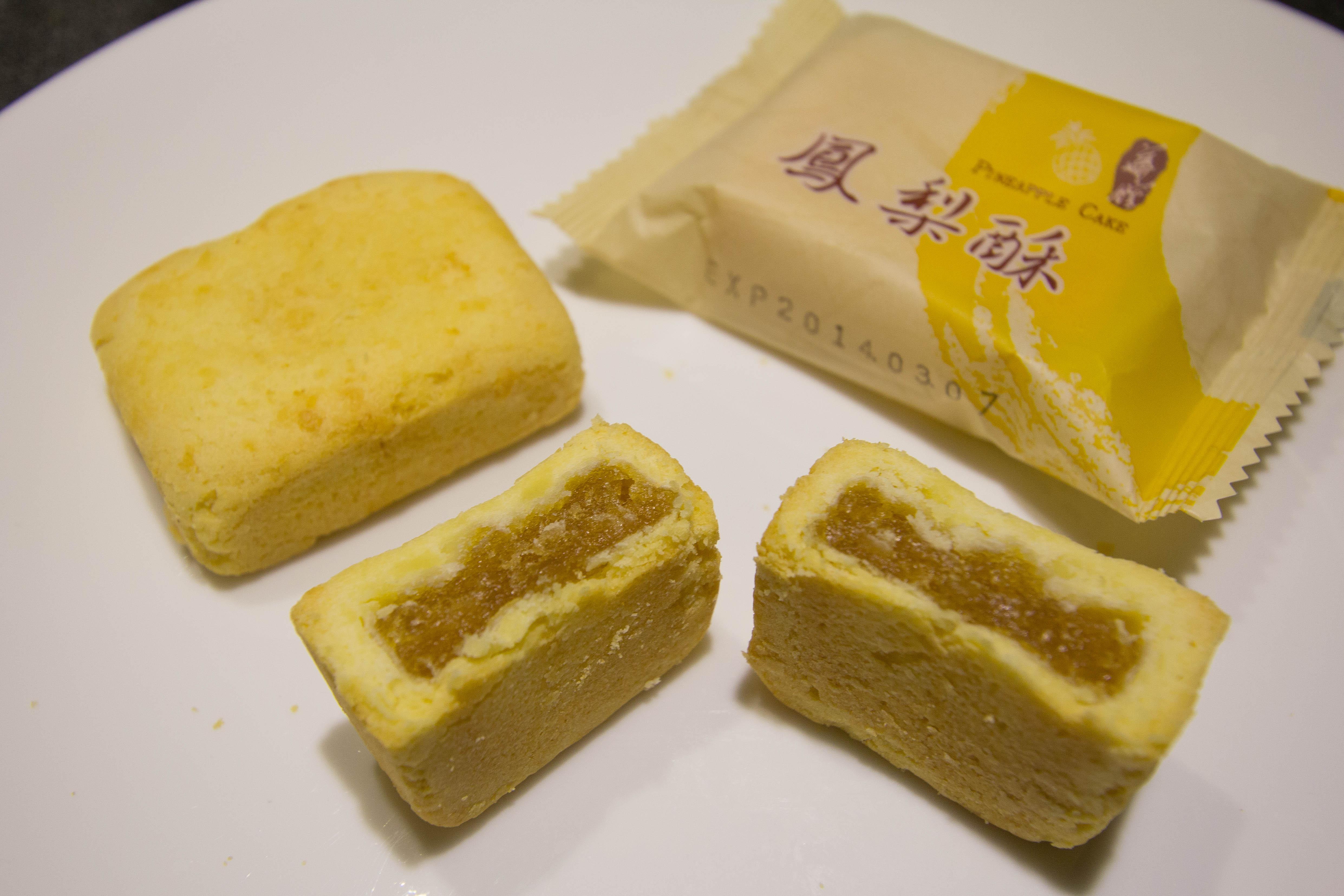 Taiwan: Pineapple Cakes