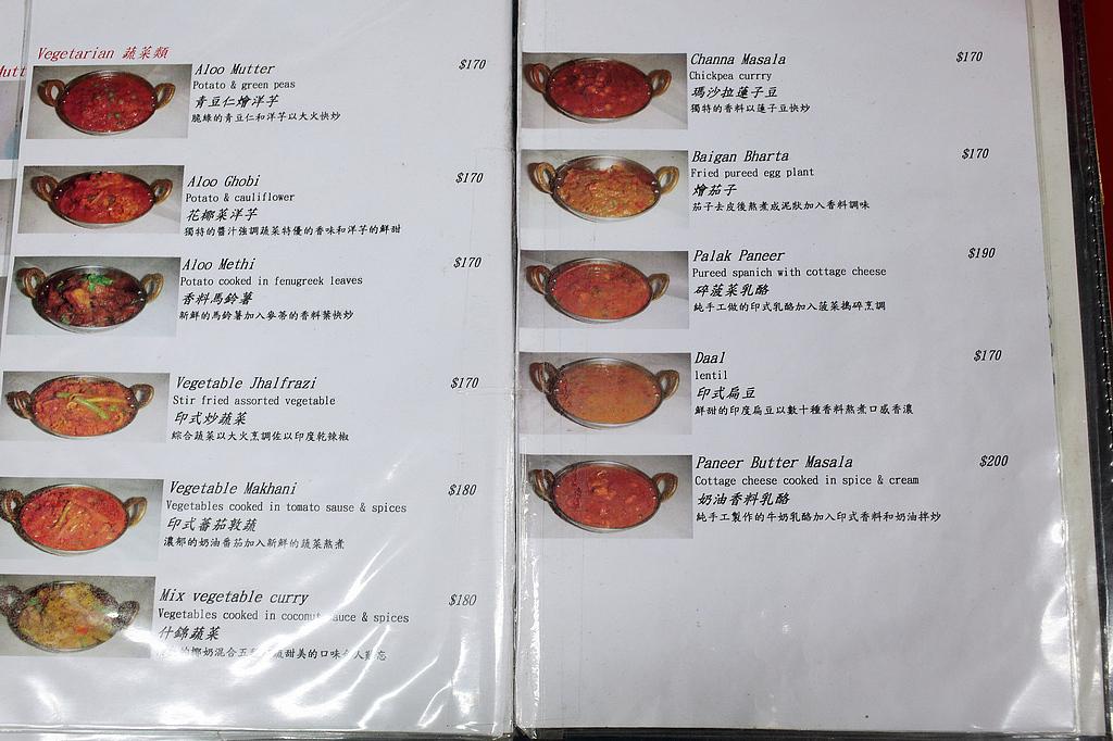 20140217萬華-加爾各答印度料理 (7)