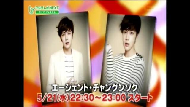[flash news] JKS' own TV show 'Agent Jang Keun Suk' goes on air on May 21st 13954113860_462613304b_z