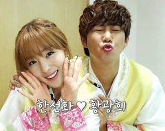 WGM SunHee Couple FULL
