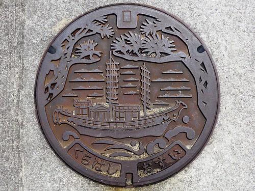 Kurahashi Hiroshima, manhole cover (広島県倉橋町のマンホール)