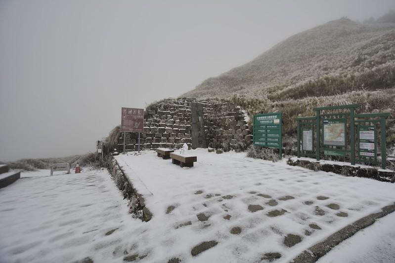奇萊山登山口