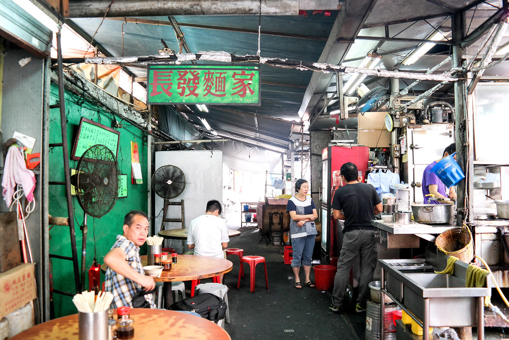 Eating In Hong Kong: Cheung Fat
