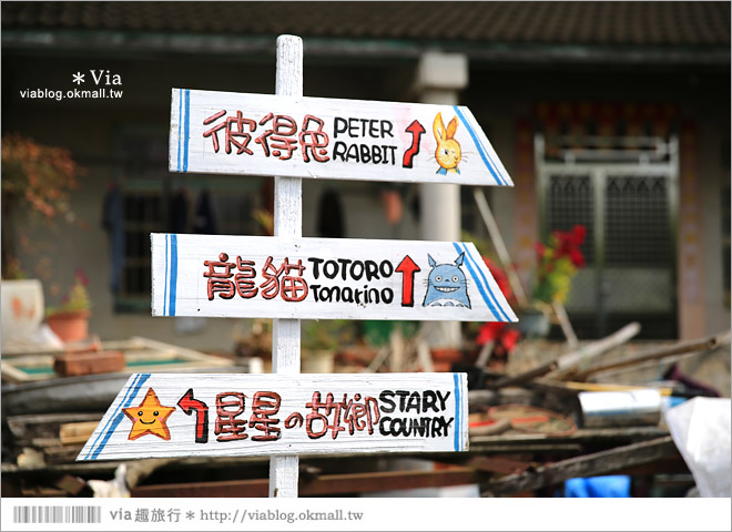 【大內龍貓公車站】台南龍貓公車站彩繪村~來去大內區石林里,陪龍貓等公車去!10