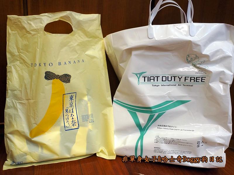 日本東京自由行藥妝電器用品必買推薦18