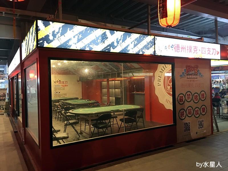 26543493253 4bd250bc85 b - 台中西屯《妖怪夜市》新開幕夜市美食攤販小吃搶先看!