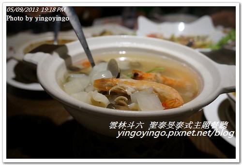 雲林斗六_聖泰旻泰式主題餐廳20130509_DSC03411