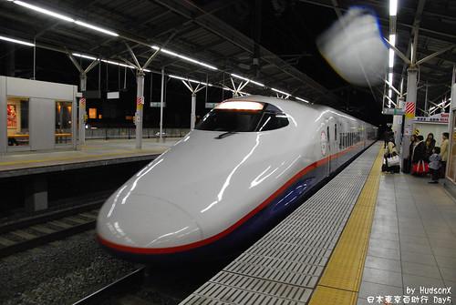 搭Asama回東京!