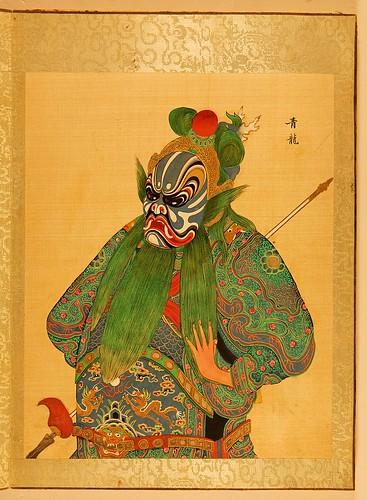 003-Álbum de caras de la ópera de la Oficina de la Gran Paz-1851-1911-Biblioteca Digital Mundial
