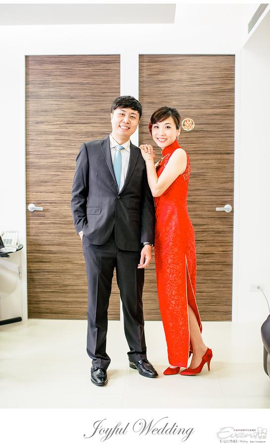 Mason & Vivia 婚禮記錄 _00086