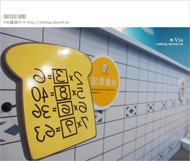 【高雄哆啦a夢展覽2013】來去高雄駁二藝術特區~找哆啦A夢旅行去!30