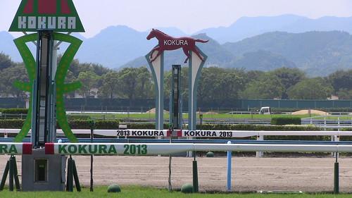 20130811_小倉競馬場