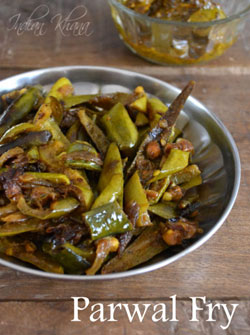 Parwal Bhujiya | Pointed Gourd Stirfry Recipe