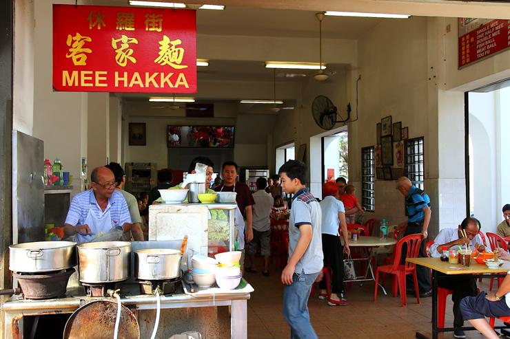 Hakka-Mee-stall