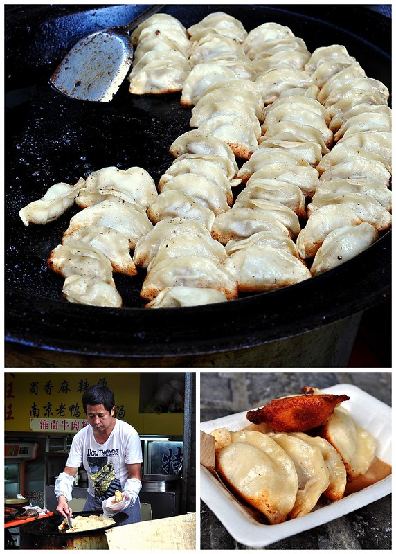 Guotie Pot Stickers - Shanghai, China