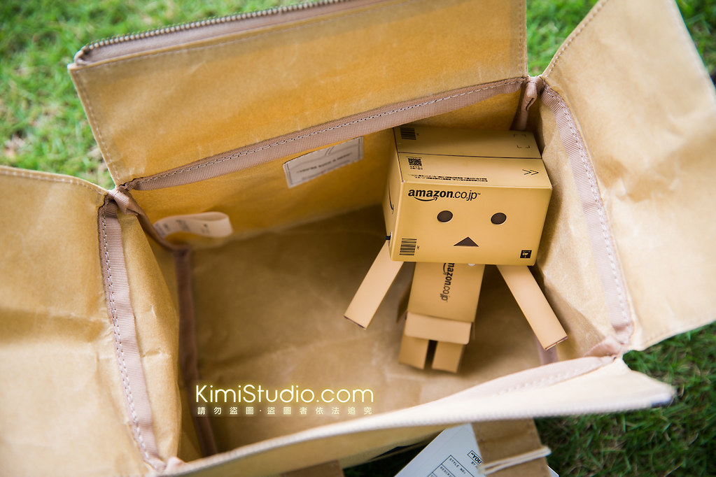 Danboard bag-008
