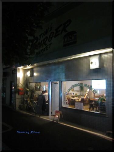 Photo:2013-09-04_ハンバーガーログブック_【高崎】TIN'z BURGER MARKET 群馬遠征シリーズの目的地はココ。MHTVオンエアをお送りしました。-05 By:logtaka