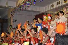 Malam Kebudayaan 2013