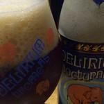 ベルギービール大好き!!デリリウム・ノクトルムDelirium Nocturnum @ 博多ベースキャンプにて