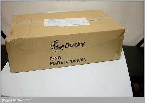 Ducky DK9008 Shine 3 綠軸機械式鍵盤白光