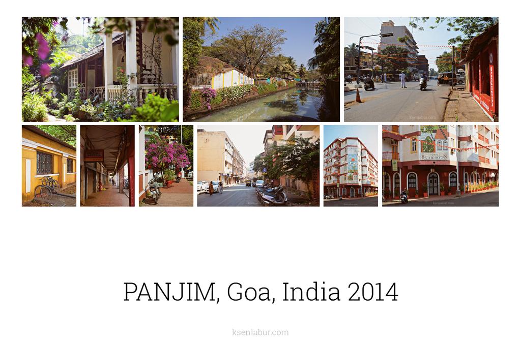 Индия, Панджим, фото