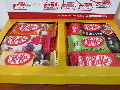 ご当地アソート西日本 (Western Japan Assortment) Kit Kats (Japan)