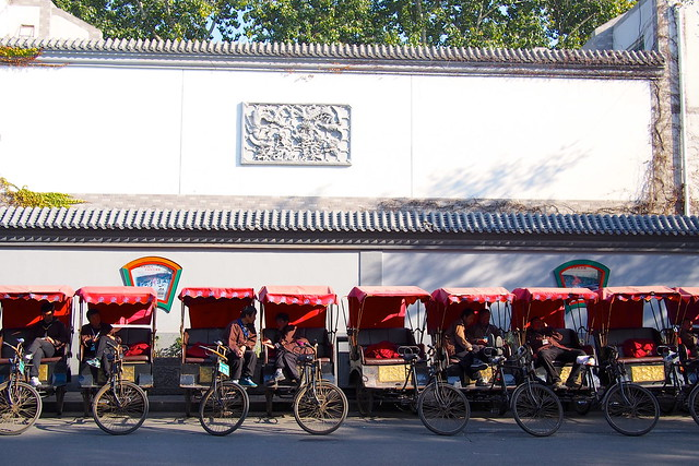 rickshaws, hutong, Beijing, China