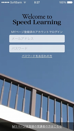 iPhone_appli05