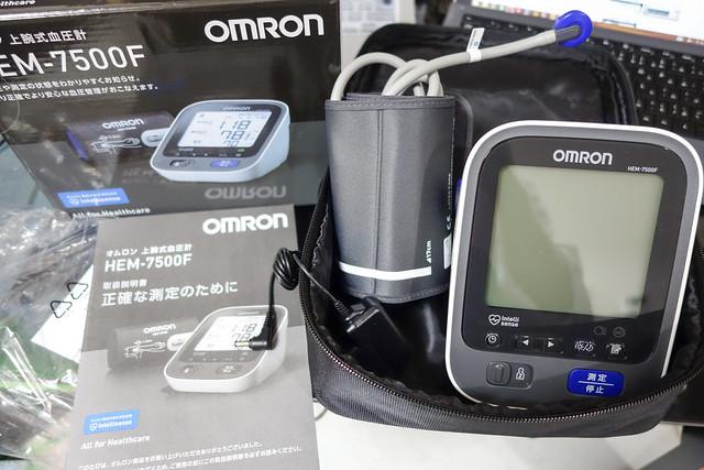 OMRON HEM-7500F