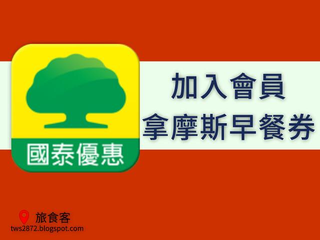 LINE各國免費貼圖 2015-01-20