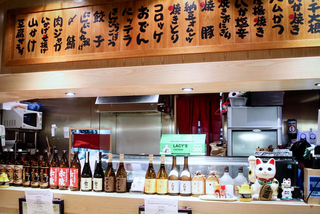 新宿日本餐厅