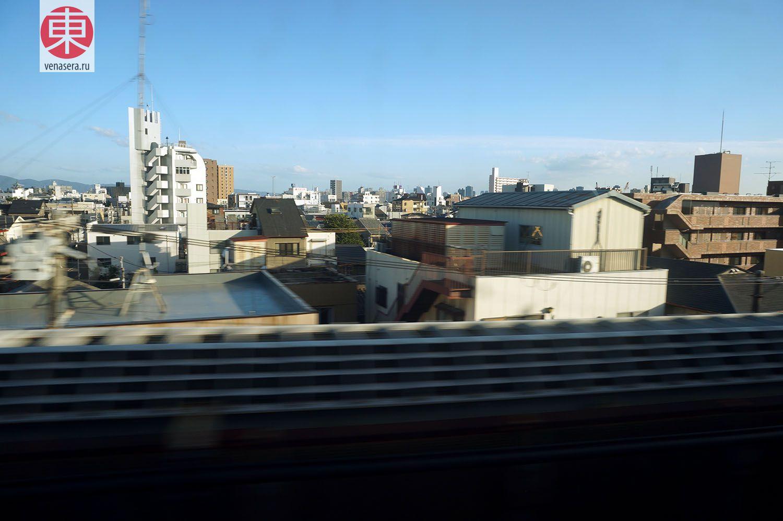 Дорога в Осака