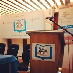 Opening ceremony of #Alorpathshala mobile apps, visit http://alorpathshala.org