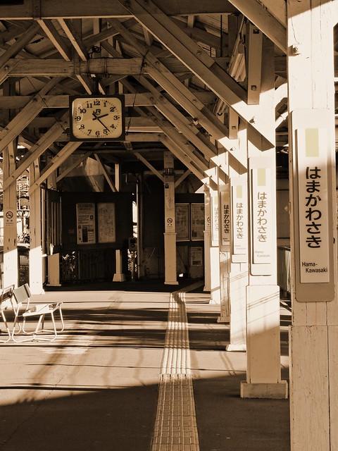 Hamakawasaki train station