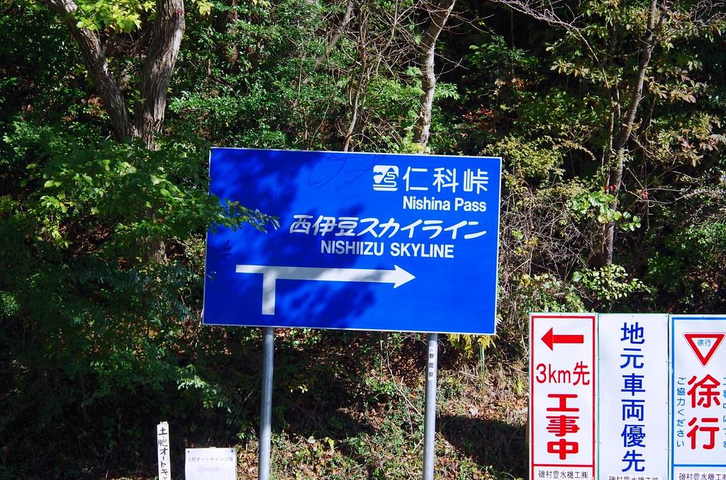 Shizuoka Drive 011