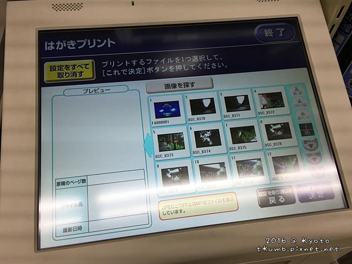 201606小七明信片9.JPG