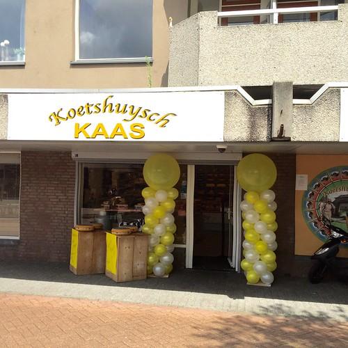 Ballonpilaar Breed Rond Koetshuysch Kaas Hoogvliet Rotterdam