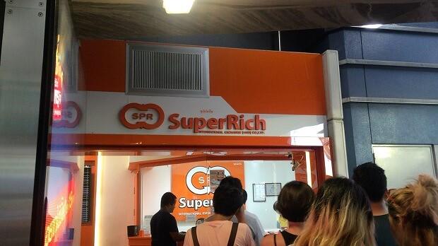 160616 タイ両替所SuperRich