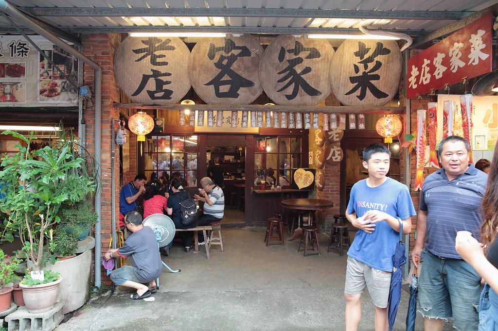 20160522新竹-老店客家菜 (1)