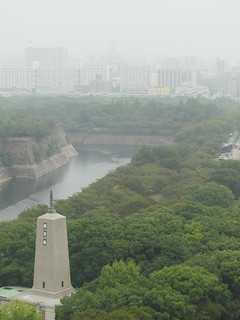 View from Osaka Museum of History