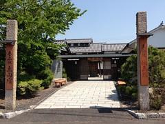 Tokaido Temmakan Museum at Tsuchiyama-juku
