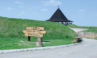 Εικόνα από Khotyn Fortress. ukraine fortress ua крепость украина 2013 khotyn nikkor2470 хотин nikond7000