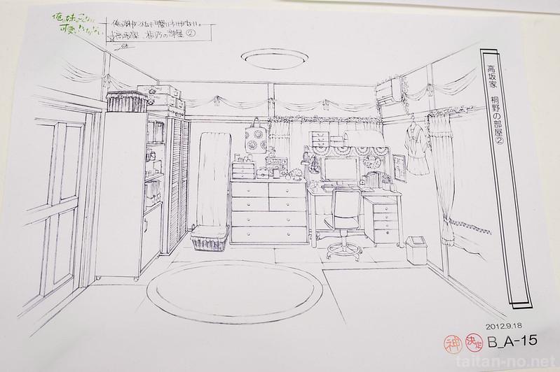 俺妹展-20130505-DSC_4613