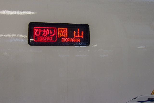 Japan - Tokyo - Tokyo station